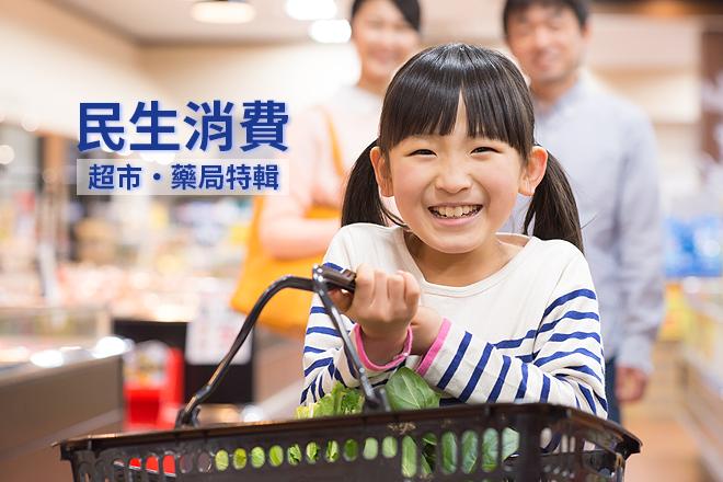 supermarket_top