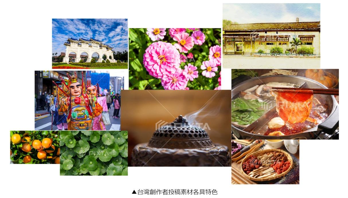 image3_taiwan creators